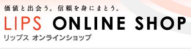 リップス札幌パルコ店