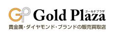 ゴールドプラザ