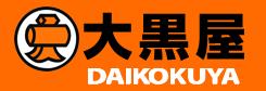 大黒屋質 博多筑紫口店