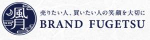 ブランド風月 橋本駅前店