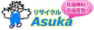 リサイクルAsuka大塚店
