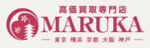 ブランド買取MARUKA 銀座本店