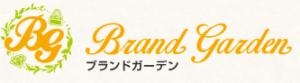 質屋ブランドガーデン 阪神西宮店