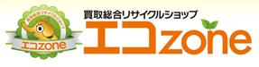 エコzone 京町本店