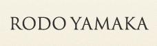 ロド・ヤマカ